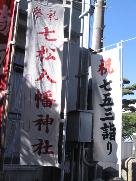 20101121_04.jpg