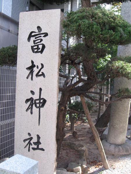 20101121_05.jpg