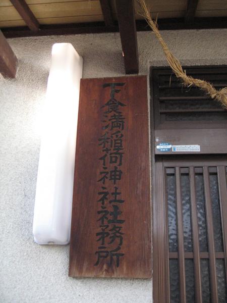 20101121_14.jpg