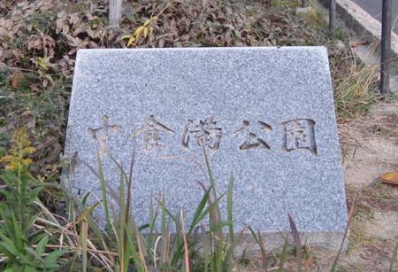 20101121_16.jpg