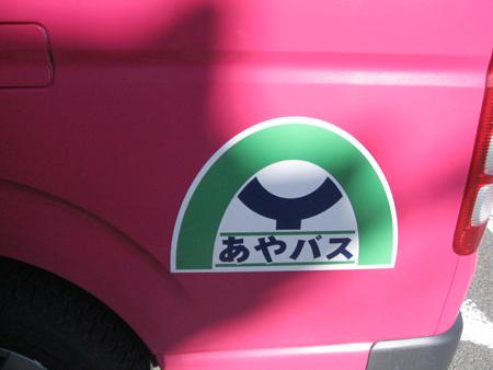 20101127_008.jpg