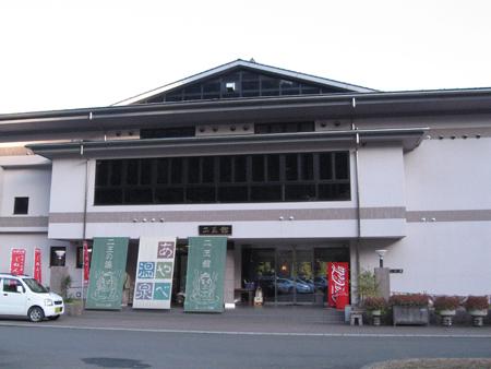 20101127_012.jpg