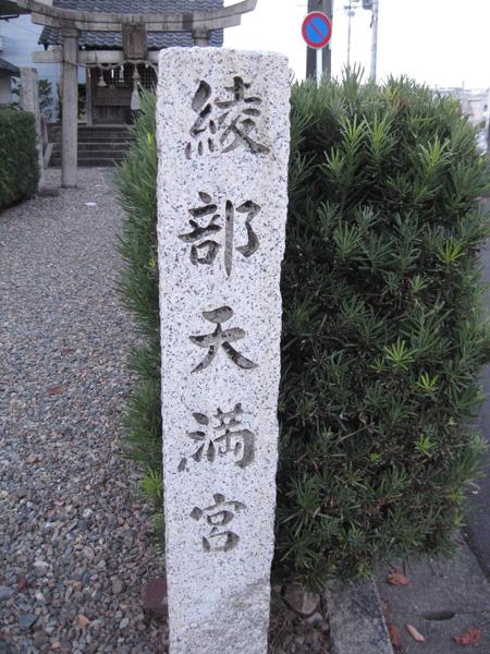 20101127_013.jpg