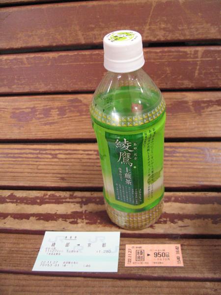 20101127_015.jpg