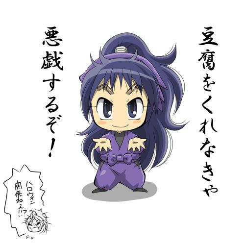 豆腐ちょーだい☆