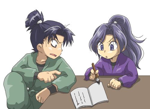 お勉強中?