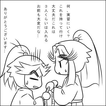 taki_saku.jpg